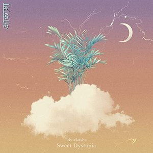 Sweet Dystopia - EP