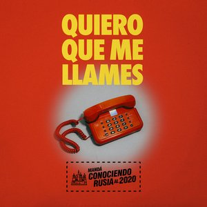 Quiero Que Me Llames - Single