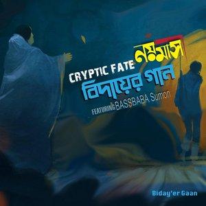 Biday'er Gaan (feat. Bassbaba Sumon)