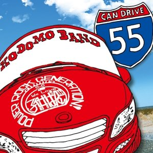 CAN DRIVE 55