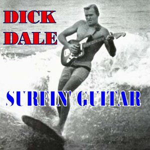 Surfin' Guitar