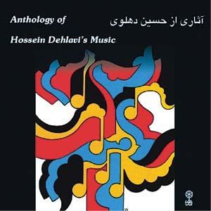 Anthology of Hossein Dehlavi's Music
