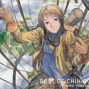 BEST OF CHIHIROX