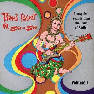 Image for 'Thai Beat a Go-Go, Volume 1'