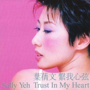 Trust In My Heart