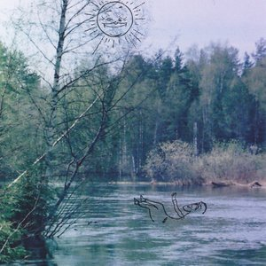Фрэнк? / Sweetprince. (Split) - EP