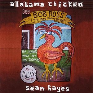 Alabama Chicken