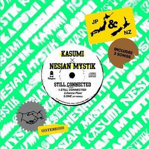 KASUMI × NESIAN MYSTIK のアバター
