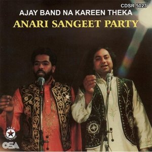 Avatar for Anari Sangeet Party