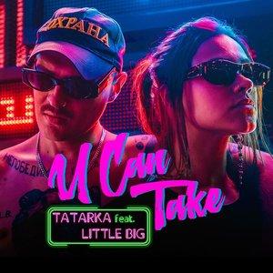Avatar for TATARKA feat. LITTLE BIG