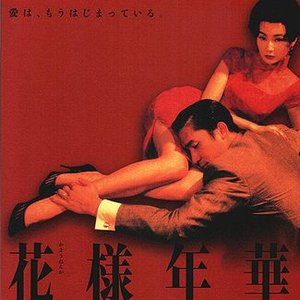 Avatar for in the mood for love