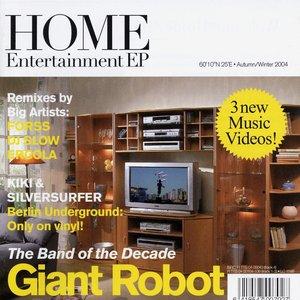 Home Entertainment EP