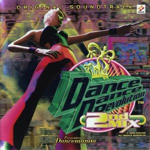Dance Dance Revolution 2nd MIX ORIGINAL SOUNDTRACK