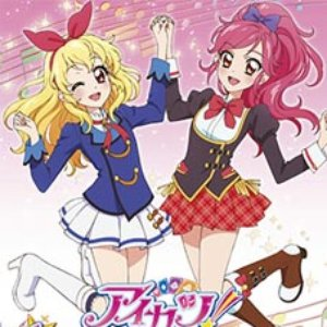 Avatar for ふうり・わか from STAR☆ANIS
