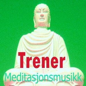 Meditasjonsmusikk