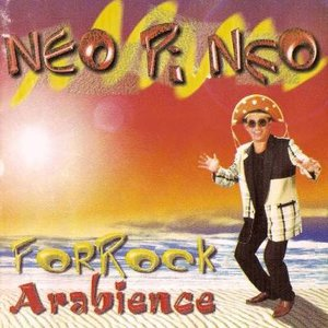 FoRRock Arabience