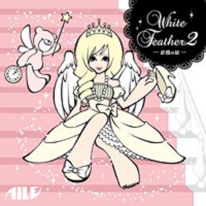 WHITE FEATHER II ~追憶の扉~