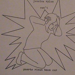 Puerto Rican Boom Car