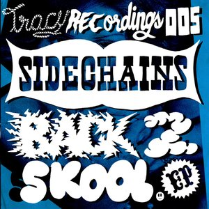 Back 2 Skool EP