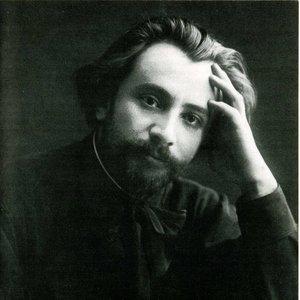 Avatar for Николай Андреевич Рославец
