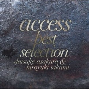 Access Best Selection