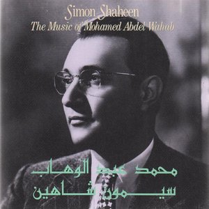 The Music of Mohamed Abdel Wahab