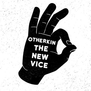 The New Vice EP