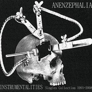 Instrumentalities