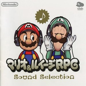 MARIO & LUIGI RPG Sound Selection