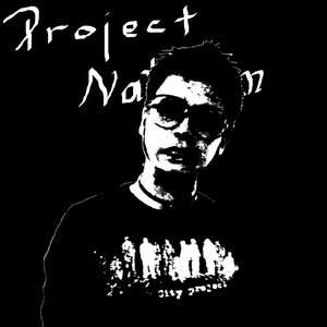 Avatar for Project Nathan