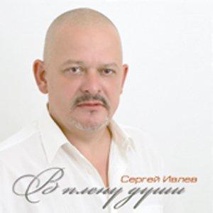 Image for 'В Плену Души'