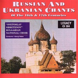 Russian and Ukranian Chants of the 16th & 17th Centuries