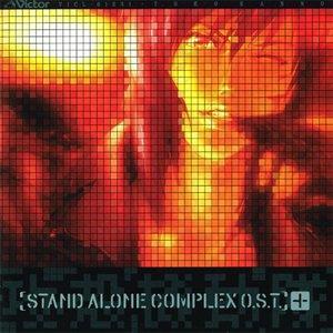 攻殻機動隊 Stand Alone Complex O.S.T.+