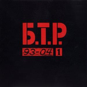 93-04 1