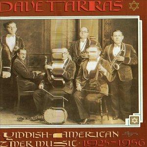 Image pour 'Yiddish-American Klezmer Music - 1925-1956'