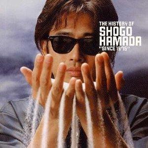 """THE HISTORY OF SHOGO HAMADA """"SINCE 1975"""""""