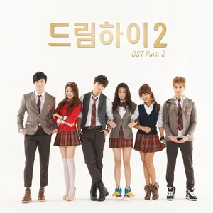 Avatar for Dream High 2 OST