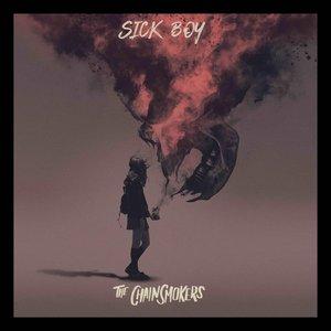 Sick Boy...Siren