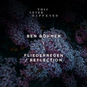 Fliederregen / Reflection