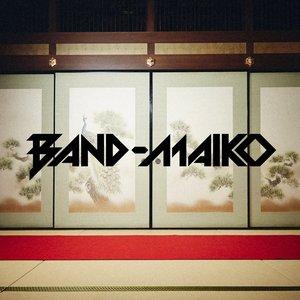 secret MAIKO lips - Single