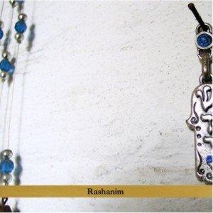 Rashanim