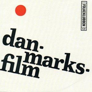 Danmarksfilm