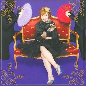 '後藤邑子'の画像