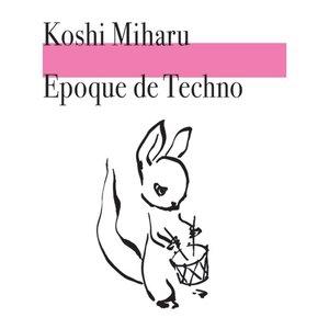 Epoque de Techno