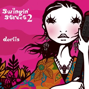 swingin' street 2