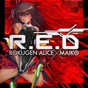 R.E.D - Single