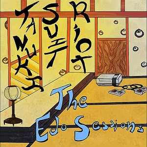 The Edo Sessions