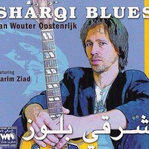 Sharqi Blues