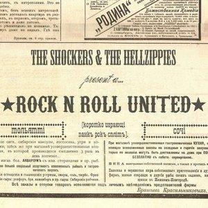 Rock'n'Roll United