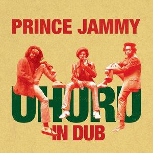 Uhuru In Dub
